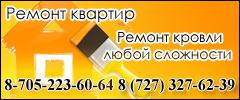 ИП Давлетов 05,12,2017 по 05,12,2018