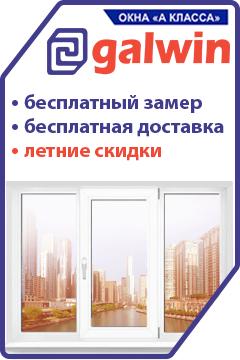 ТОО Зигер ВДФ (Galwin) с 01.03.2017 по 29.11.2017
