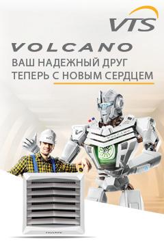 VOLCANO  (VTS Russia) 18.09.2017 -.25.09.2017