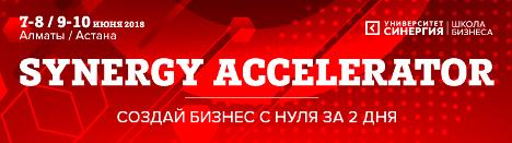 Спикеры май 2018 до 10.06.2018