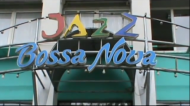 Салон Bossa Nova. Осветительные приборы в дизайне интерьера