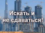 Поставка строительных материалов по Алматы: качество в срок!