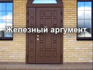 Как правильно выбрать металлическую входную дверь, советы от Гранта