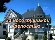 Услуги охранной сигнализации от 'Стандарт Мониторинг Алматы'