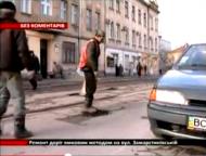 Ремонт дорог по-украински