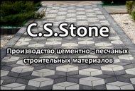 Производство цементно - песчаных строительных материалов