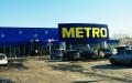 Торговый комплекс 'МЕТРО'