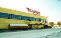 Торговый центр 'Магнум'