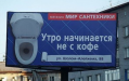 И то правда)