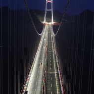 Aizhai — рекордсмен среди мостов!