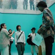 Иллюзорный бассейн