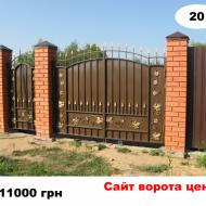 Кованные ворота № 3