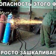 Монтажник