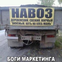 М - маркетинг