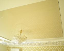 никакое термобелье натяжные потолки в павлодаре фото цена белье или