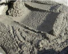 Бетон купить уральск купить бетон в нижний новгород