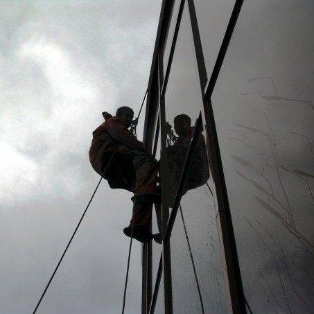 Снаряжение для промышленного альпинист