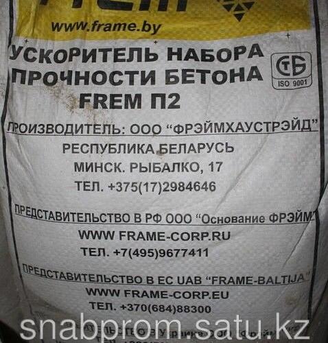 Добавки для бетона в домашних условиях