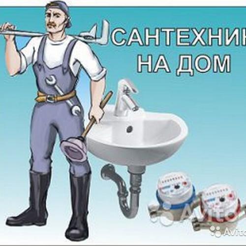 Выполнение работ по гидроизоляции кальматрон