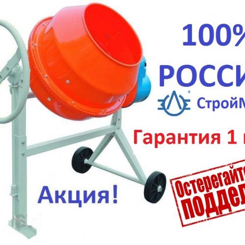 купить Гост ИСО 9001 2017 в Белово