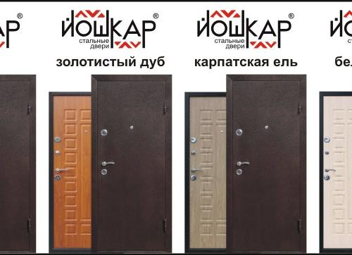 металлическая дверь 1400 метров