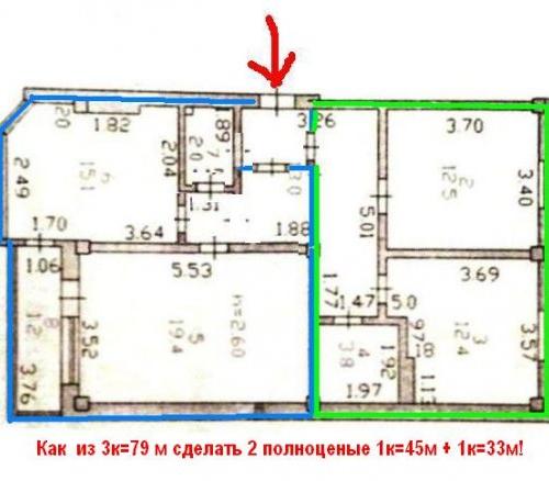 Как узаконить перепланировку квартиры в г.астане