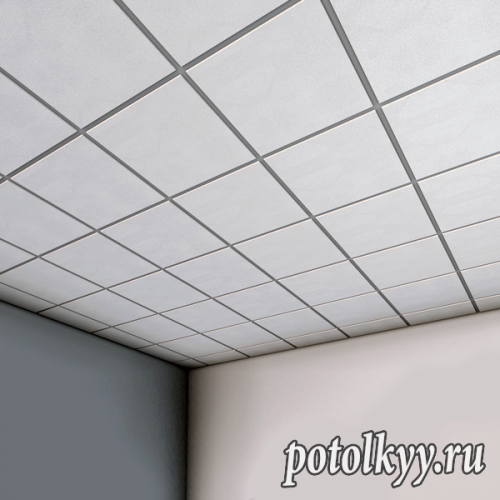 Armstrong prima ceiling tiles