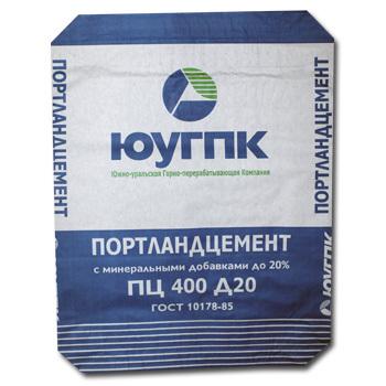 Вывоз мусора в Москве цена от 300 руб Вывоз
