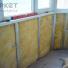 Ремонт балкона. ремонт балкона в алматы. ремонт балкона цена.