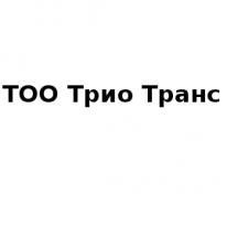 Трио с трансом