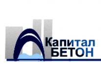 Бетон капитал киров заказ бетон