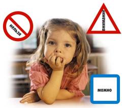 Как сделать дом безопасным для ребенка