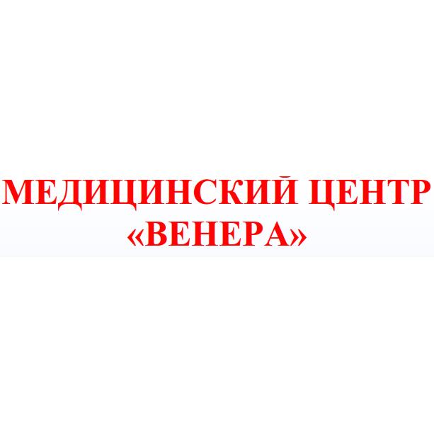 Адрес республиканской больницы в кишинев